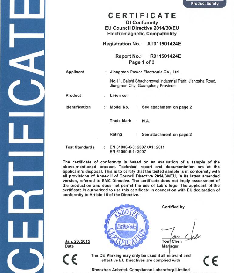 CE Certification for 808d battery